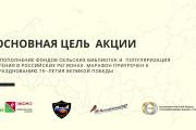 Стильный дизайн презентации 467 - kwork.ru