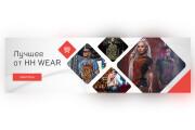 Сделаю качественный баннер 190 - kwork.ru