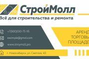 Визитки 17 - kwork.ru
