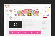 Сделаю оформление канала YouTube 144 - kwork.ru
