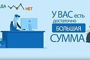 Профессиональные сторис, Stories видео для Инстаграм 7 - kwork.ru