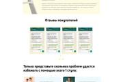 Создам Landing page на Tilda по макетам figma, psd 14 - kwork.ru