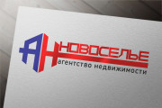 Эффектный логотип 153 - kwork.ru