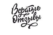 Логотип в стиле леттеринг 134 - kwork.ru