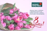 Сделаю открытку 148 - kwork.ru
