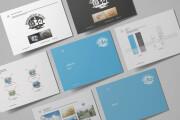 Лого бук - 1-я часть Брендбука 687 - kwork.ru