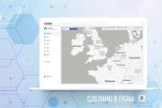 Уникальный дизайн сайта для вас. Интернет магазины и другие сайты 280 - kwork.ru