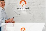 Качественный логотип 183 - kwork.ru