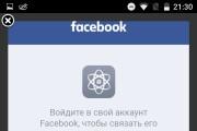 Приложение для ОС Android 43 - kwork.ru