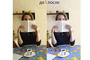 Выполню фотомонтаж в Photoshop 175 - kwork.ru
