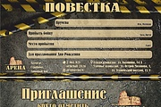 Дизайн - макет быстро и качественно 168 - kwork.ru