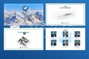Оформление презентации товара, работы, услуги 144 - kwork.ru