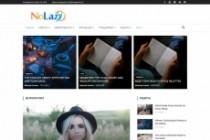 Создам красивый адаптивный блог, новостной сайт 66 - kwork.ru