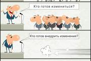 Иллюстрации, рисунки, комиксы 121 - kwork.ru