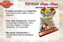 Исправлю дизайн презентации 178 - kwork.ru
