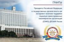 Исправлю дизайн презентации 157 - kwork.ru