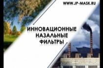 Исправлю дизайн презентации 182 - kwork.ru