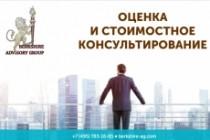 Исправлю дизайн презентации 158 - kwork.ru