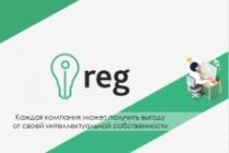 Исправлю дизайн презентации 159 - kwork.ru