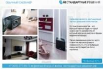 Исправлю дизайн презентации 155 - kwork.ru