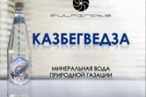 Исправлю дизайн презентации 168 - kwork.ru