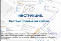 Исправлю дизайн презентации 177 - kwork.ru