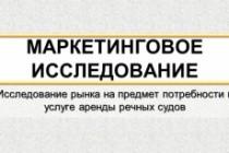 Исправлю дизайн презентации 176 - kwork.ru