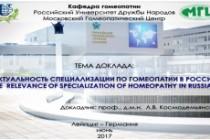 Исправлю дизайн презентации 163 - kwork.ru