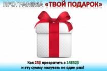Исправлю дизайн презентации 185 - kwork.ru