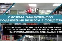 Исправлю дизайн презентации 170 - kwork.ru