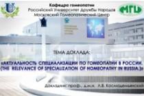 Исправлю дизайн презентации 164 - kwork.ru