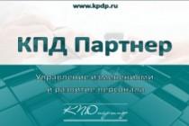 Исправлю дизайн презентации 174 - kwork.ru