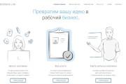 Создам сайт на CMS Joomla 9 - kwork.ru