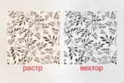 Отрисовка в векторе, формат Coreldraw, по рисунку, фото, сканированию 153 - kwork.ru
