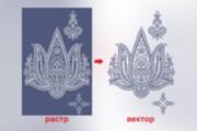 Отрисовка в векторе, формат Coreldraw, по рисунку, фото, сканированию 152 - kwork.ru