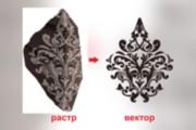 Отрисовка в векторе, формат Coreldraw, по рисунку, фото, сканированию 151 - kwork.ru