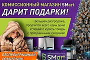 Дизайн - макет быстро и качественно 165 - kwork.ru
