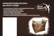 Создам флаер 96 - kwork.ru