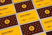 Строгая визитка без лишнего мусора 17 - kwork.ru