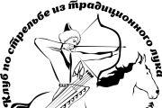 Иконки и логотипы по эскизу 9 - kwork.ru