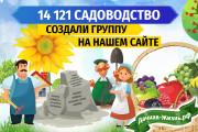 3 баннера для веб 51 - kwork.ru