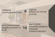 Стильный дизайн презентации 678 - kwork.ru