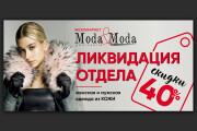 Разработаю дизайн листовки, флаера 239 - kwork.ru