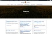 Создание отличного сайта на WordPress 71 - kwork.ru