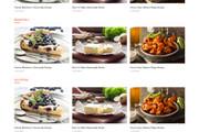 Создам красивый адаптивный блог, новостной сайт 57 - kwork.ru
