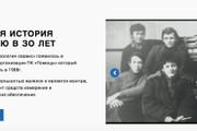 Создам сайт под ключ на WordPress 85 - kwork.ru