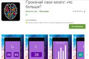 Создам приложение на Android 12 - kwork.ru