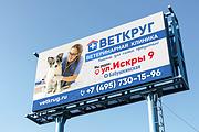 Дизайн наружной рекламы 112 - kwork.ru
