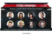 Создам качественный и продающий баннер 133 - kwork.ru