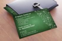 Создам индивидуальную визитку 63 - kwork.ru